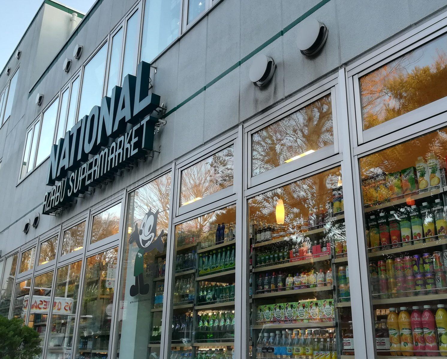 広尾で外国人御用達のおいしいスイーツ店と輸入食材&雑貨店を巡ろう