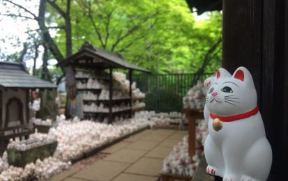 開運さんぽ♪ 招き猫発祥の地【豪徳寺】を歩いて福を招く!
